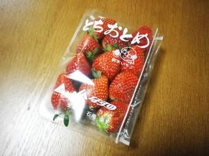 イチゴもありがたい